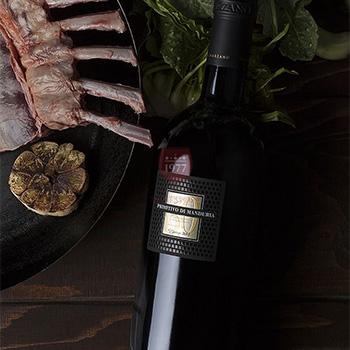 hình ảnh rượu vang 60 Sessantanni 1
