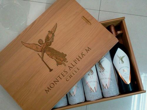 phương thức sản xuất rượu vang Montes Alpha M
