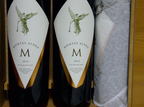 về rượu vang Montes Alpha M cao cấp