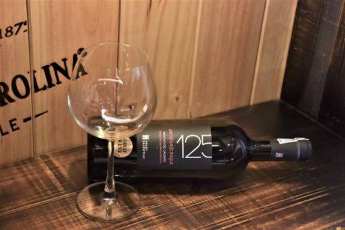 giới thiệu rượu vang 125 primitivo